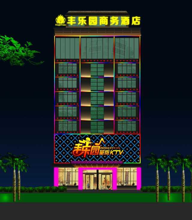 海南丰乐园酒店LED招牌及楼体亮化
