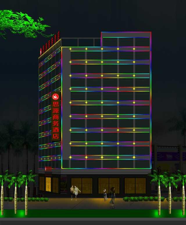 海南思源酒店LED招牌及楼体亮化