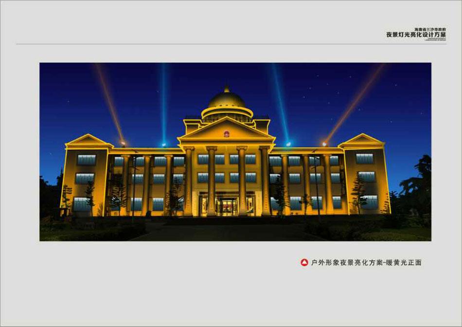 海南三沙市政府亮化项目