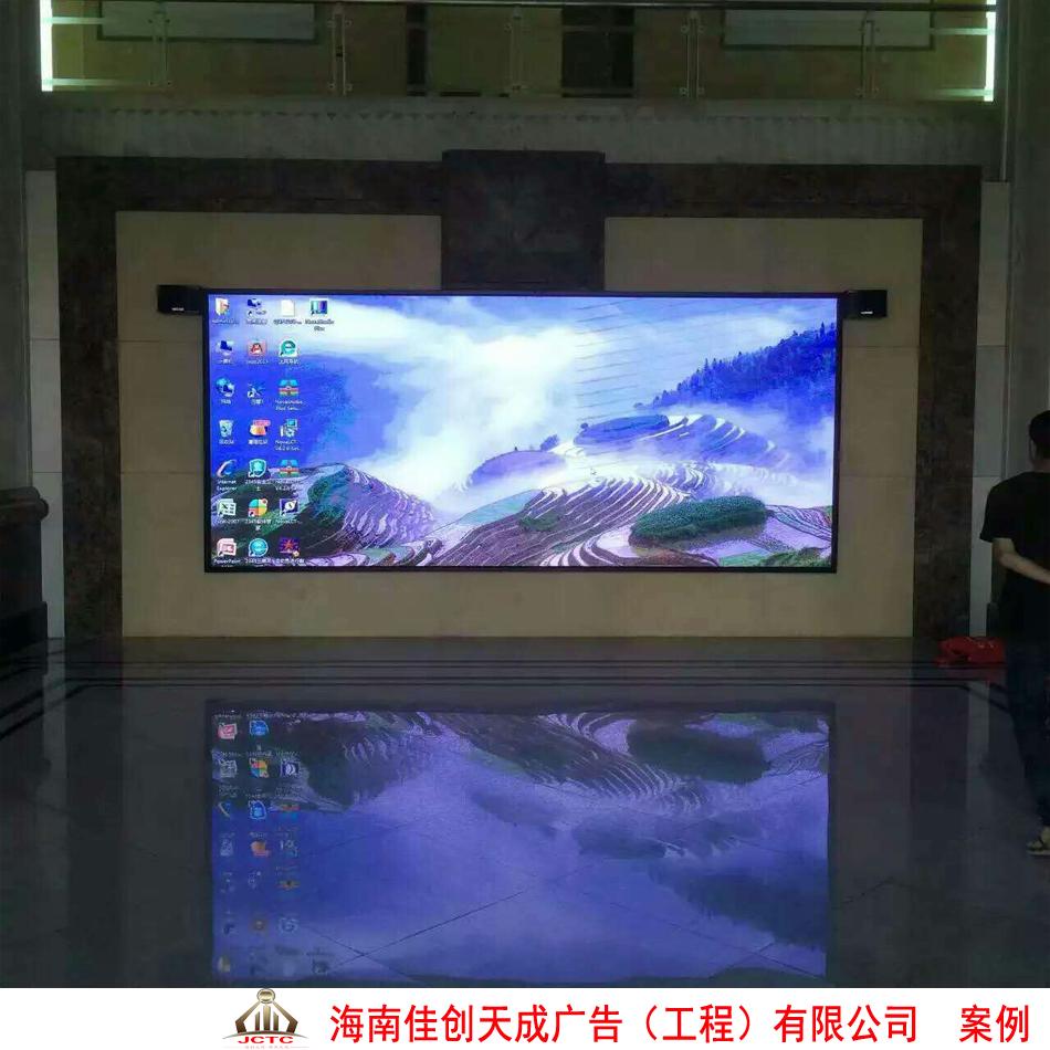 海口海关P3室内全彩10平方显示屏