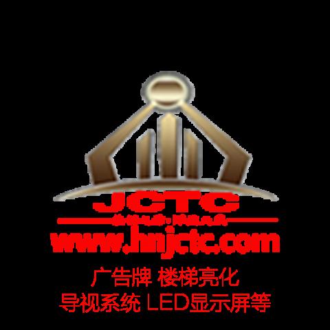 海南佳捷酒店LED门头及楼体亮化